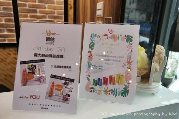 台中西屯美髮VS. hair salon逢甲夜市附近0941