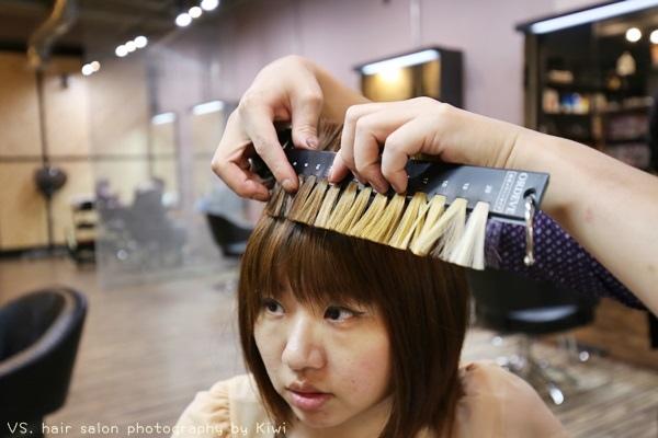 台中西屯美髮VS. hair salon逢甲夜市附近0976