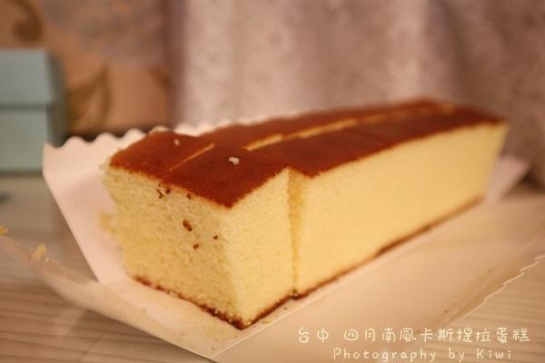 台中拌手禮四月南風卡斯提拉蛋糕2035