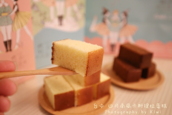 台中拌手禮四月南風卡斯提拉蛋糕2048