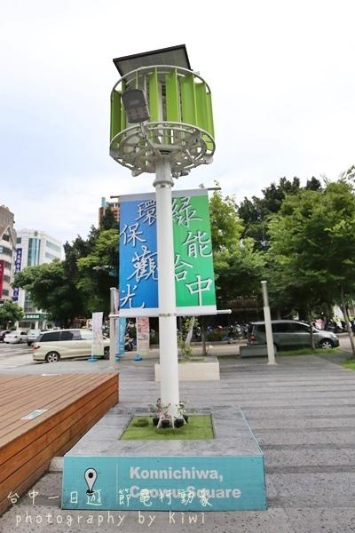 節電台中一日遊秋紅谷台中科學博物館草悟道_9033