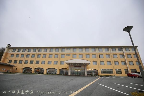 富士松園ホテル9708