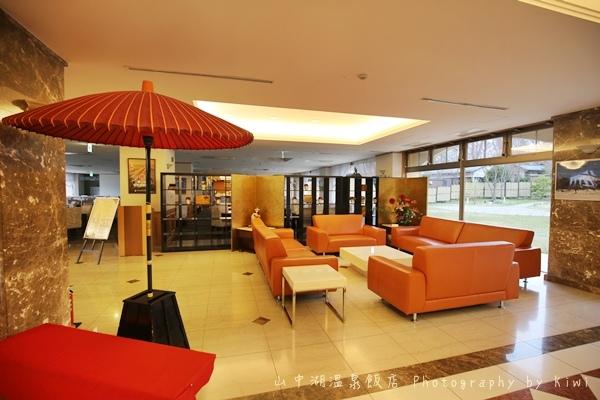 富士松園ホテル9702