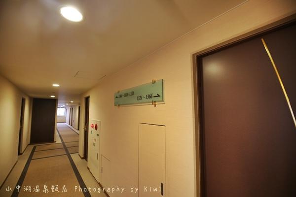 富士松園ホテル9715