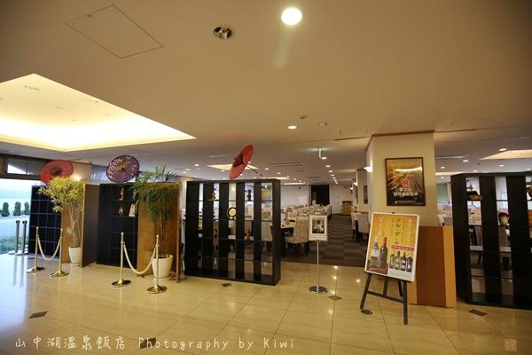 富士松園ホテル9706