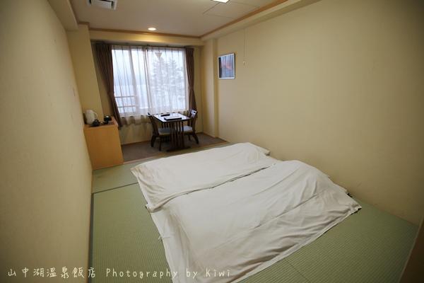 富士松園ホテル9718