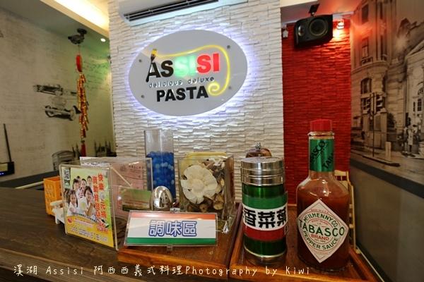 彰化溪湖Assisi 阿西西義式料理平價義式料理3293
