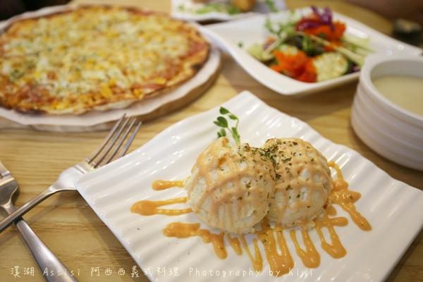 彰化溪湖Assisi 阿西西義式料理平價義式料理3217