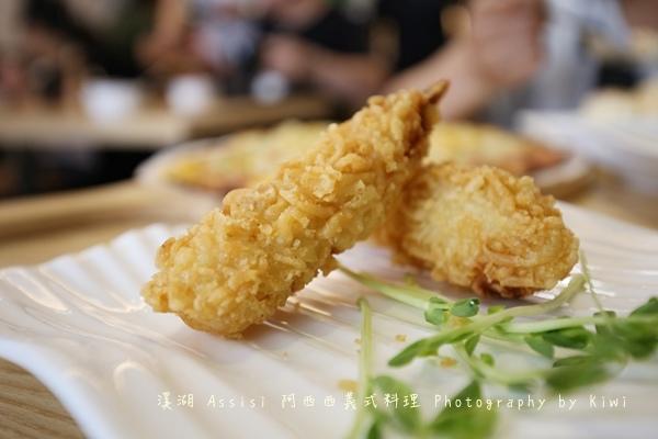 彰化溪湖Assisi 阿西西義式料理平價義式料理3225