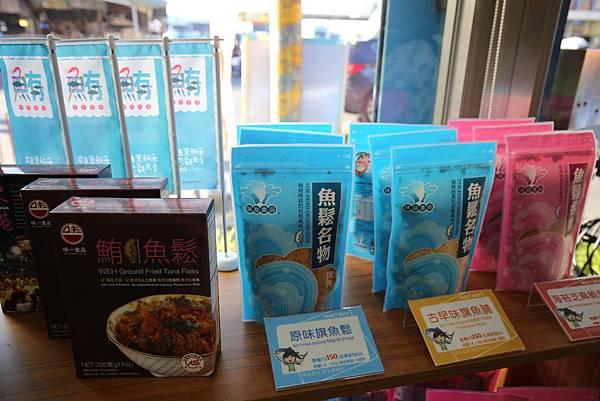 屏東東港味益食品魚鬆櫻花蝦鬆伴手禮3699