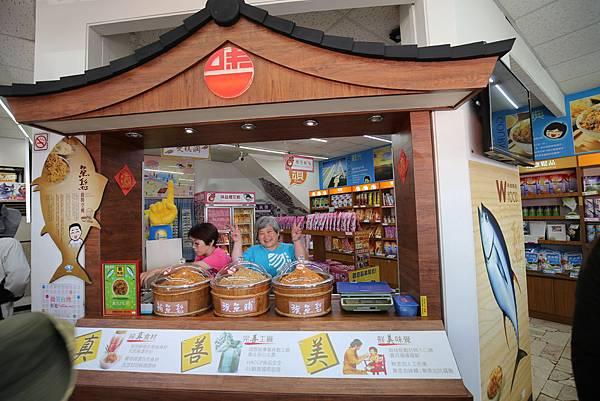 屏東東港味益食品魚鬆櫻花蝦鬆伴手禮3695