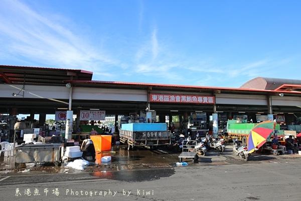 屏東東港漁會黑鮪魚專賣區3949