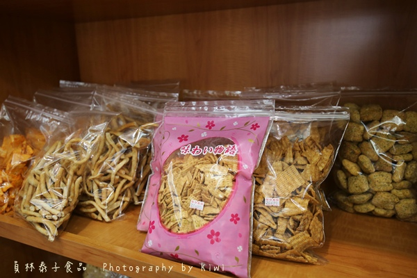 員林泰子食品菜圃餅糖果餅乾年節初一十五拜拜必備IMG_3171
