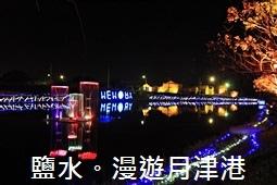 IMG_452100修