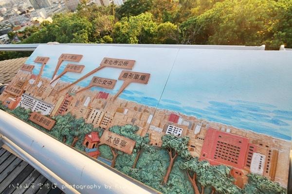 八卦山天空步道全台最長藝術高中八卦山一日遊5219