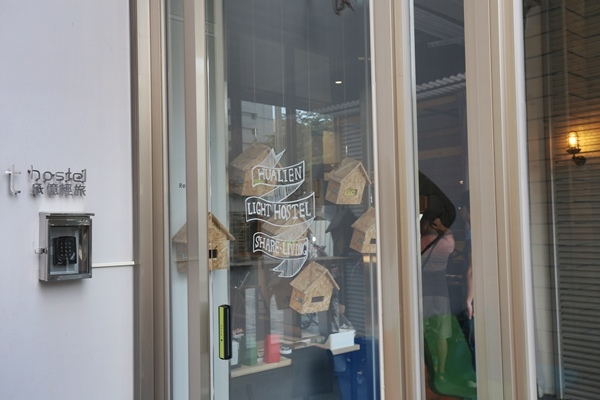 花蓮承億輕旅Light hostel花蓮火車站背包客棧輕旅行backpack6287