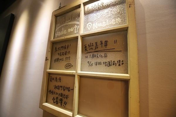 花蓮承億輕旅Light hostel花蓮火車站背包客棧輕旅行backpack6296