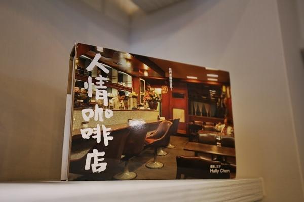 花蓮承億輕旅Light hostel花蓮火車站背包客棧輕旅行backpack6437