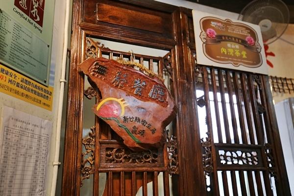 新竹內灣美食客家食堂客家小炒8572