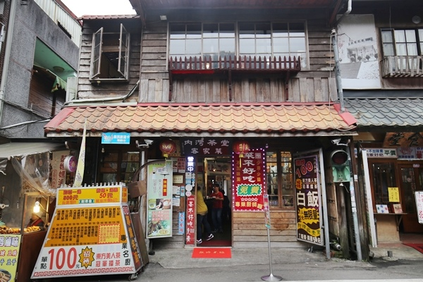新竹內灣美食客家食堂客家小炒8583