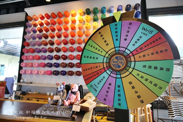 和明織品文化館HMTM7409