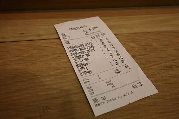 員林美食尋鹿輕食咖啡二店員農黃昏市場員林農工8325