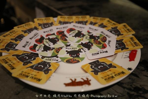 台中西屯區燒肉NikuNiku 肉肉燒肉秋紅谷附近單點雙人套餐三人套餐塌塌米座位獨立空間座位7174