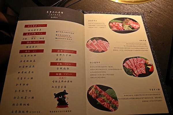 台中西屯區燒肉NikuNiku 肉肉燒肉秋紅谷附近單點雙人套餐三人套餐塌塌米座位獨立空間座位7287