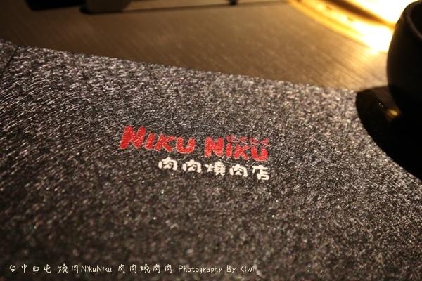 台中西屯區燒肉NikuNiku 肉肉燒肉秋紅谷附近單點雙人套餐三人套餐塌塌米座位獨立空間座位7282