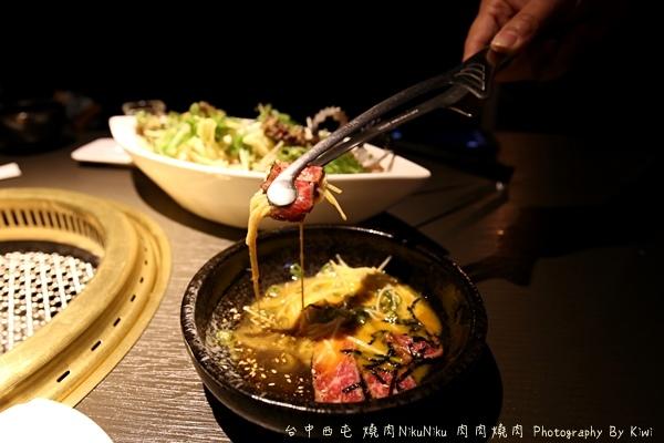 台中西屯區燒肉NikuNiku 肉肉燒肉秋紅谷附近單點雙人套餐三人套餐塌塌米座位獨立空間座位7202