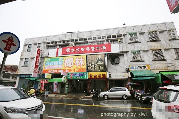 台南鹽水張瑞芳豬頭飯鹽水公有零售市場內2570