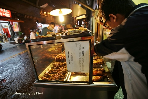 台南中西區上好烤滷味2740