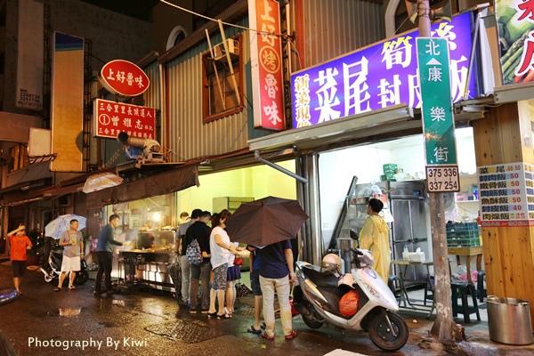 台南中西區上好烤滷味2745