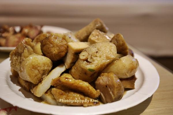 台南中西區上好烤滷味2767