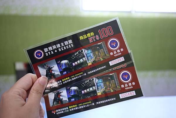 台南歸仁歐雅英雄主題館全台唯一親子遊2841