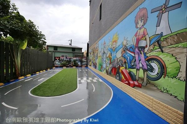 台南歸仁歐雅英雄主題館全台唯一親子遊2894