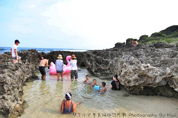 屏東墾丁小巴里島珊瑚礁岩灘恆春景點親子遊玩水0637