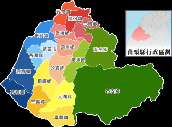 苗栗行程地圖