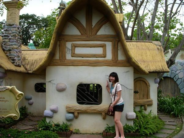 小矮人房子