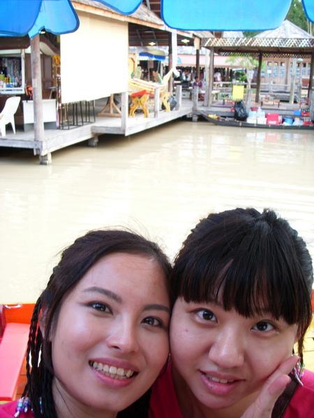 (Floating Market)