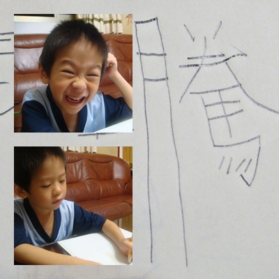 寫自己名字2.jpg