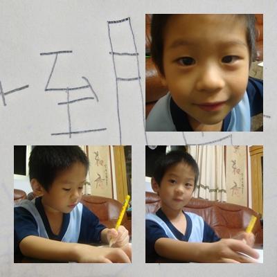 寫自己名字3.jpg