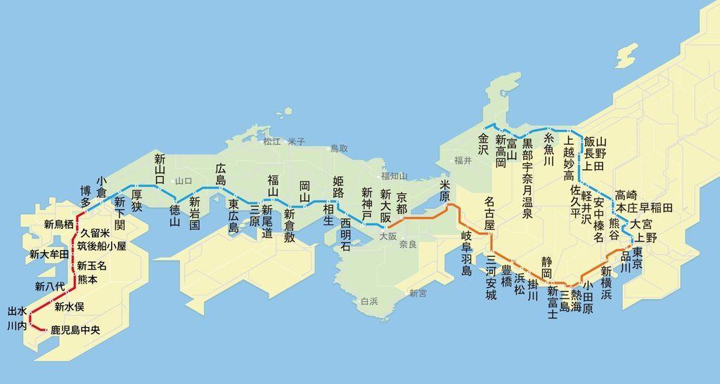 小倉 京都 新幹線