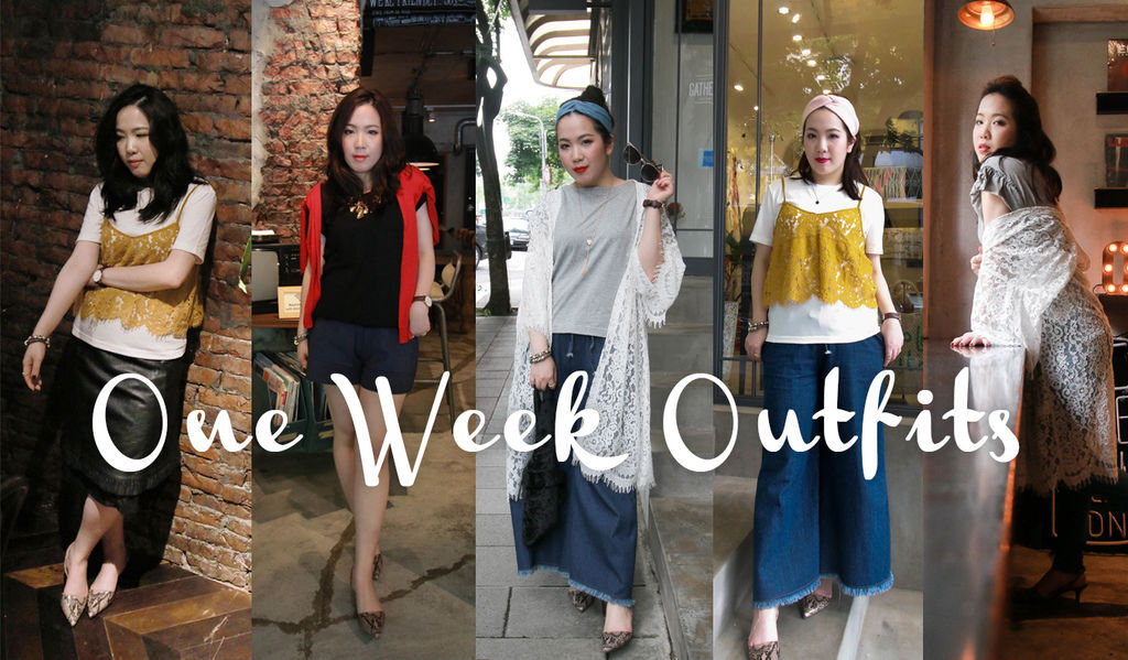 gu-oneweek-outfit_01.jpg