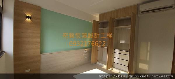20200103_142045.jpg