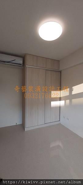 20200103_160850.jpg