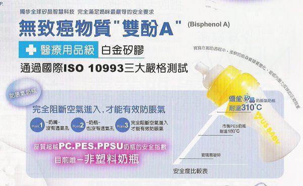 b56972844-ac-0883xf9x0600x0369-m.jpg
