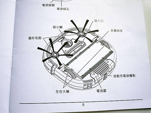 P1170709.JPG