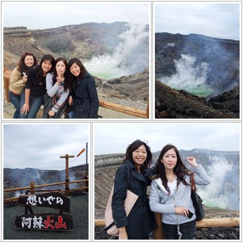 阿蘇火山-2.jpg