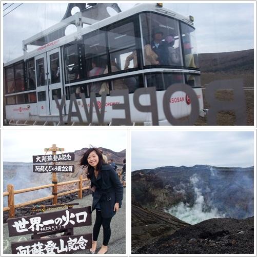 阿蘇火山-1.jpg